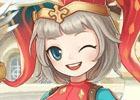 王道ファンタジーMMORPG「アルカディア」がiOS/Android向けに配信決定!特典つき事前登録受付が開始