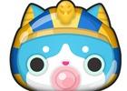 iOS/Android「妖怪ウォッチ ぷにぷに」SSランクの「ネコ2世」が登場する「バスターズトレジャー 秘宝争奪戦」イベントが開催!