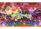 「ポケットモンスター ウルトラサン・ウルトラムーン」ジャラランガ専用の新たなZワザ「ブレイジングソウルビート」を紹介!
