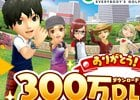 iOS/Android「みんゴル」300万ダウンロード突破!記念のコインと各種チケットがプレゼント