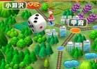 ご当地キャラクターと日本全国をめぐるSwitch向けボードゲーム「ご当地鉄道 for Nintendo Switch !!」が発売決定