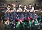 アニメとリンクした演出に初披露の楽曲も!日本武道館にミラクルが舞い降りた「バンドリ!」4thライブ日本武道館公演をレポート