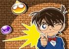 コナンたちと難事件に挑もう!「ぷよぷよ!!クエスト」にて「名探偵コナン」とのコラボが決定!ティザーサイトもオープン
