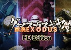 ロボカスタマイズ ハック&スラッシュ「ダマスカスギヤ 西京 EXODUS HD Edition」がPS4向けに2017年8月29日配信!Steam版も今冬登場