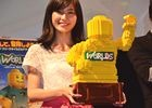 Nintendo Switch版が11月22日に発売決定!「LEGOワールド 目指せマスタービルダー」チーム対抗選手権大会をレポート