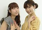 一人ひとりが主役になれるiOS/Android「レジェンヌ」を紹介!木村千咲さんと柏山奈々美さんへのインタビュー&サイン入り名刺の読者プレゼントも実施