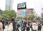 iOS/Android「A3!」オリジナルプロモーション映像「夏組編」が渋谷と戎橋の大型ビジョンで放映決定