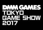 東京ゲームショウ2017の「刀剣乱舞-ONLINE-」「文豪とアルケミスト」ステージ情報が公開、抽選受付もスタート