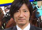 iOS/Android「ダービーストーリーズ」中野雷太アナウンサーの実況も収録したレース動画が公開!