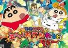 横スクロールアクション「クレヨンしんちゃん 激アツ!おでんわ~るど大コン乱!!」が3DS向けに2017年11月30日発売!