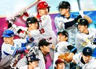 iOS/Android「プロ野球バーサス」が100万利用者数を突破!記念の5つのキャンペーンが開催