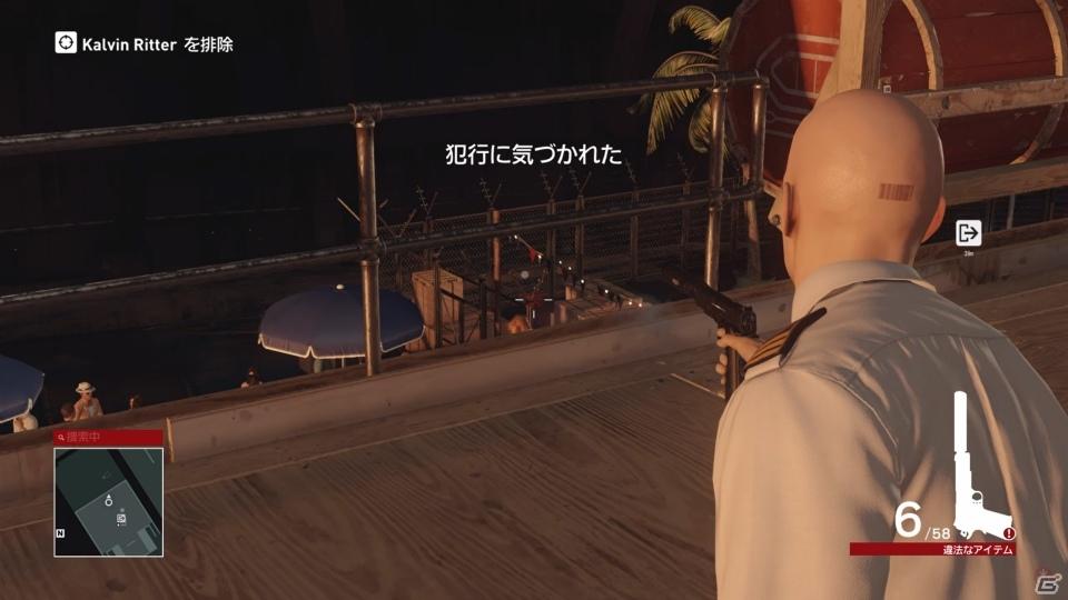 同じ場所でじっとしていられない男が落ち着きを払って潜入任務をできるか試してみた!「ヒットマン ザ・コンプリート ファーストシーズン」ゲームコレクターインプレッション