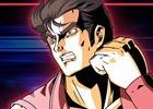 Nintendo Switch「ダブルドラゴン IV」が9月7日に配信決定!Joy-Conを分け合って2人同時プレイも可能