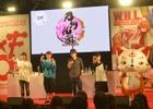 【WF2017夏】緑川光さん、福島潤さんが初登場!数珠丸恒次の原型もお披露目された「Orange Rouge『刀剣乱舞-ONLINE-』ステージ伍」をレポート