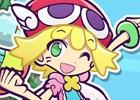 「ぷよクエ」チームが生質問に返答―「ぷよクエ公式生放送~ファンミーティングスペシャル~」が9月17日に開催