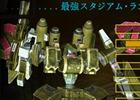 ハック&スラッシュアクション「ダマスカスギヤ 西京 EXODUS HD Edition」PS4版が配信開始!