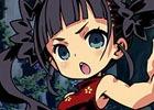 5つの新職業とサブクラスシステムも加わった3DS「世界樹と不思議のダンジョン2」が本日発売―「ゲームBGM試聴動画」第3弾も公開!