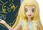 """TVアニメ冒頭コーナーの""""ポケもんだい""""を再現できる「リーリエのポケもんだいスマホスタンド」が発売決定!"""