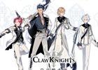 「CARAVAN STORIES」2.5次元男性声優ユニット「Claw Knights」がデビュー!初登場となるLINE LIVEの放送も決定