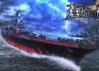 本格海戦ゲーム「蒼焔の艦隊」がiOS/Android向けに配信開始!事前登録報酬で戦艦「大和」空母「赤城」をサルベージしよう