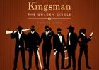 iOS/Android「キングスマン:ゴールデン・サークル」のグローバル事前登録受付が開始!ティザーPVも初公開