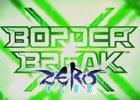 AC「ボーダーブレイク」シリーズ最新バージョン「ボーダーブレイク エックス ゼロ プラス」が稼働開始!8周年記念キャンペーンも開始