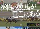 iOS/Android「ダービーストーリーズ」の事前登録が開始!スペシャル動画「競馬。それは血統のドラマ。」編も公開