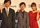 名騎手・武豊さんの采配やいかに!?iOS/Android「ダービーストーリーズ」発表披露会レポート