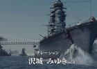 iOS/Android「蒼焔の艦隊」東京および大阪の鉄道ビジョンにてCMが放映!