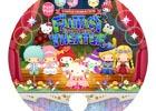 iOS/Android「Fun!Fun!ファンタジーシアター」がTGS 2017に出展!来場者限定のオリジナルノベルティのプレゼントを実施