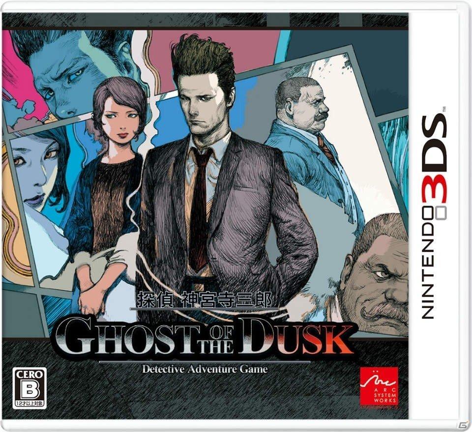 30周年記念作品「探偵 神宮寺三郎 GHOST OF THE DUSK」インプレッション―シンプルにまとめられたシステムと、ハードボイルドな大人の人間ドラマが魅力