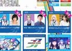 PS Vita「俺達の世界わ終っている。」キャストコメント第1弾が公開―佐倉綾音さん、花守ゆみりさん、中谷一博さんのコメントが公開