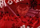 「VALKYRIE ANATOMIA -THE ORIGIN-」アニメ「ベルセルク」コラボ「暁闇の旅路」が開催決定!