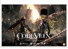 PS4/Xbox One/Steam「コードヴェイン」体験会&開発ミーティングの開催が決定!抽選応募受付も開始