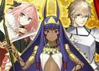 「Fate/Grand Order」1000万DL突破で★4(SR)サーヴァント1騎プレゼントが決定&「Epic of Remnant」3つ目の物語の正式名称も発表