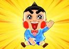 iOS/Android「妖怪ウォッチ ぷにぷに」に歴代コロコロキャラが登場!「コロコロ40周年コラボ」がスタート