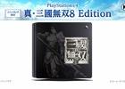 【PSプレカン2017】「真・三國無双8」の発売日が2018年初頭に決定!PS4コラボモデルの販売も決定
