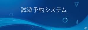 「東京ゲームショウ2017」プレイステーションブースの出展タイトルが追加公開、PS Plus加入者向け事前試遊の予約もスタート