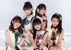 次世代ユニット・Dream 4 Youのワンマンライブが12月2日に開催決定