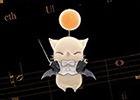 FFXIV初のオーケストラアレンジアルバム「FINAL FANTASY XIV Orchestral Arrangement Album」が発売!