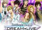 「ときめきレストラン☆☆☆」のアイドルが新衣装でパフォーマンスを披露する「3 Majesty×X.I.P. DREAM☆LIVE」がVRセンスに搭載決定!