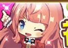 ハチャメチャ軍略RPG「バルディリア戦記」がiOS/Android向けに本日配信開始!事前登録数達成報酬のプレゼントも