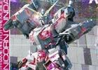 AC「ガンダムトライエイジ」お台場・実物大ユニコーンガンダム立像展示記念して「サイコフレーム筐体」が9月23日より登場!