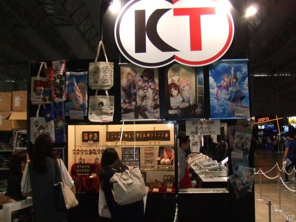 【TGS 2017】東京ゲームショウ2017の会場で気になるモノをひたすら探してみた