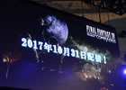 【TGS 2017】2018年も「ファイナルファンタジーXV」は続く―「アクティブ・タイム・レポート TGS2017出張版(仮)」レポート
