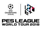 今シーズンのウイニングイレブンeスポーツ世界選手権がUEFA Champions League 公式大会として開催決定!