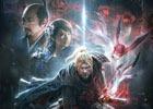 PS4「仁王 Complete Edition」が発売決定!パッケージ版とDL版で異なる特典も紹介