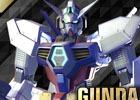PS4「GUNDAM VERSUS」追加プレイアブルモビルスーツ「ガンダムAGE-1」が9月26日に配信!