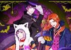iOS/Android「ボーイフレンド(仮)きらめき☆ノート」ハロウィンにぴったりの「ホーンテッド パレード」フルバージョンが配信決定!