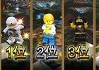 PS4/Nintendo Switch「レゴ ニンジャゴー ムービー ザ・ゲーム」新要素「バトルアリーナ」が公開!最大4人のオフライン対戦で熱いバトル